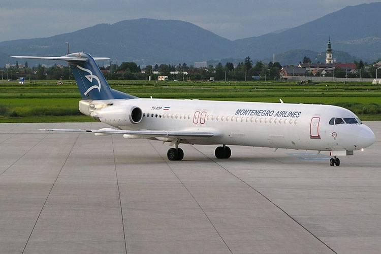 Montenegro airlines | belgrade