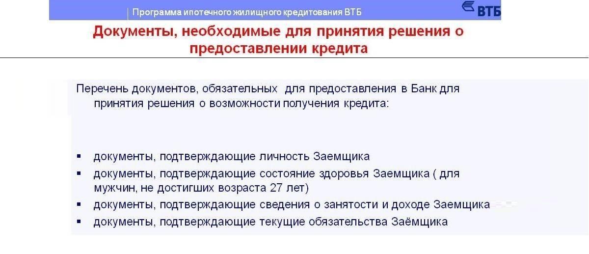 Ипотека в испании для россиян: условия и документы - dompick
