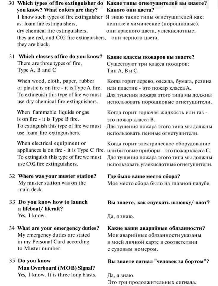 Вопросы и ответы на тест антидопинг русада 2021 - 2022 год