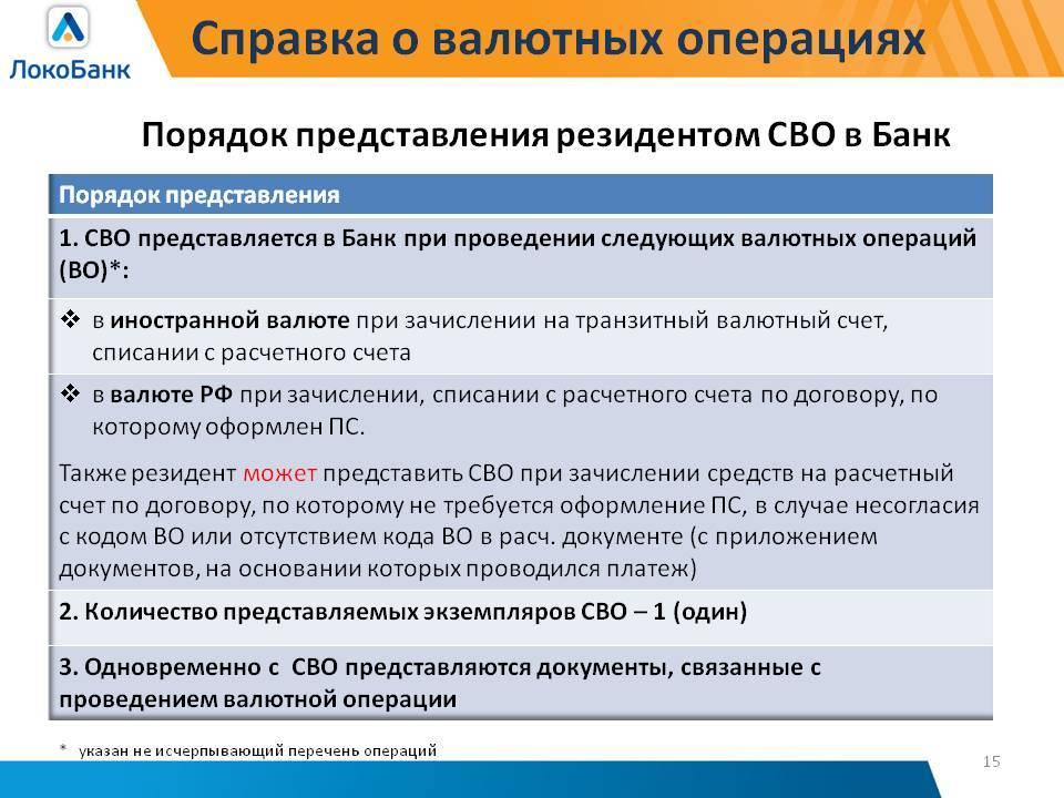 Список банков испании: лидеры и особенности обслуживания