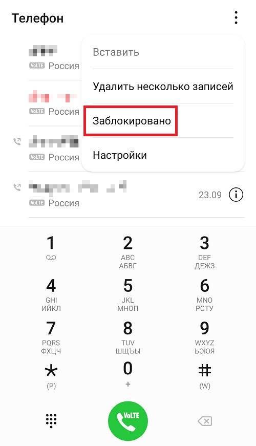 Можно ли и как дешево позвонить в польшу из украины с мобильного и городского телефона? обзор тарифов украинских операторов связи