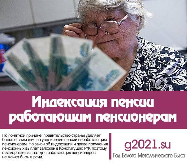 Работа в латвии для русских, украинцев и белорусов в 2021 году