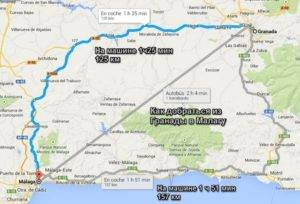 Расстояние от барселоны до малаги