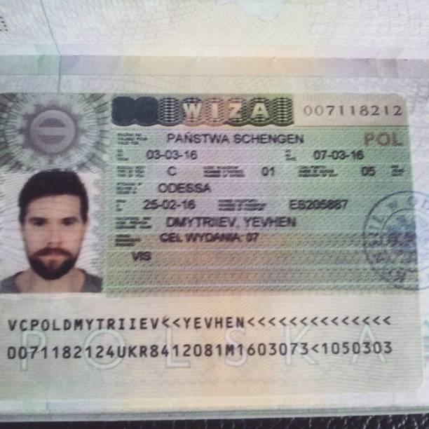 Можно ли работать по гуманитарной визе d21 в польше без разрешения?