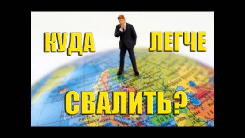 Как получить вид на жительство в казахстане: иммиграция на пмж из россии и других стран, способы и основания получения внж, как оформить,трудоустройство, отзывы