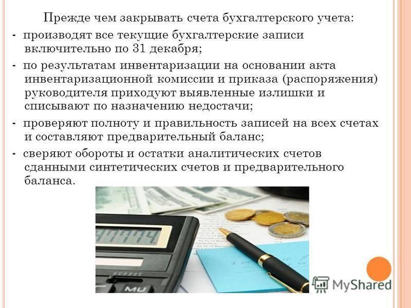 Блог | balans.cz