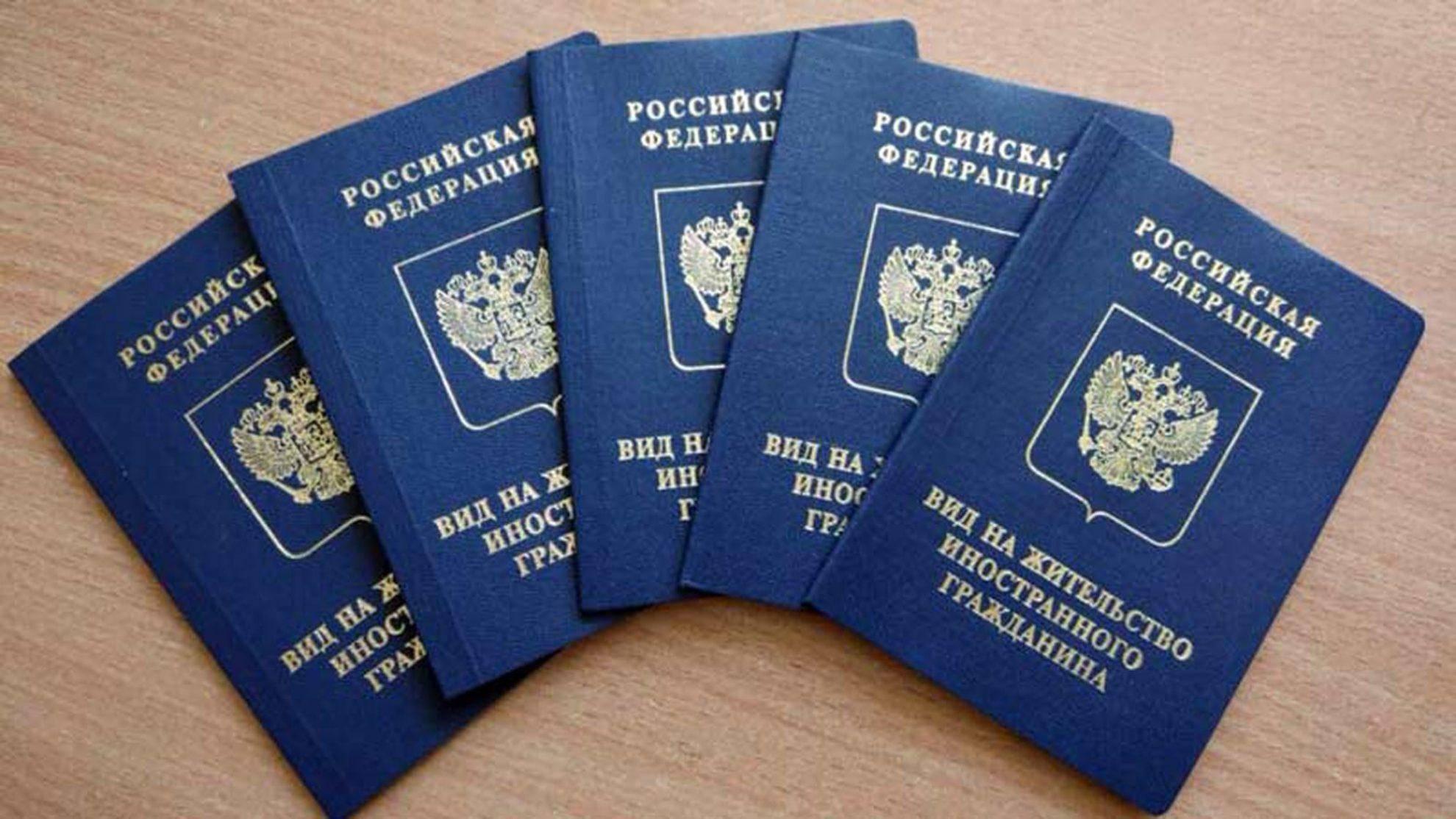 Как переехать на кипр на пмж из россии?