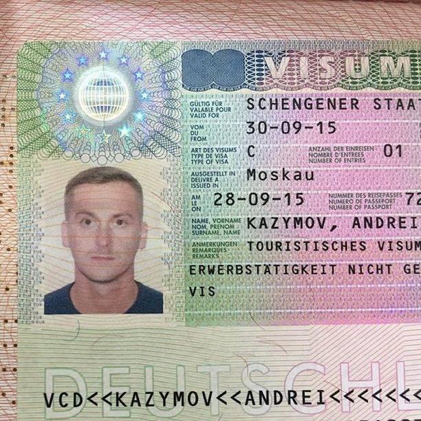 Долгосрочная виза в германию категории d: как получить, и что она дает | by international wealth | внж и пмж за границей | medium