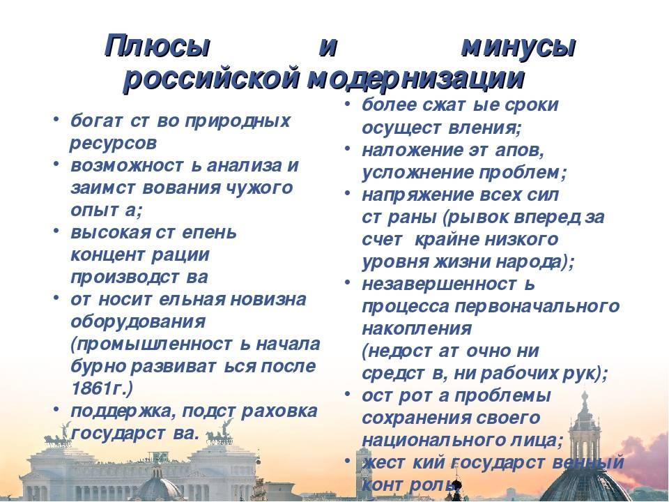 Сравнение россии и великобритании – плюсы и минусы жизни для русского иммигранта