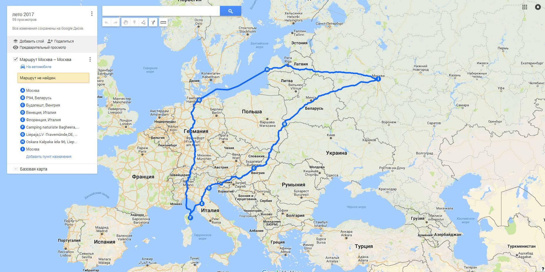 Путешествие в европу на собственном автомобиле