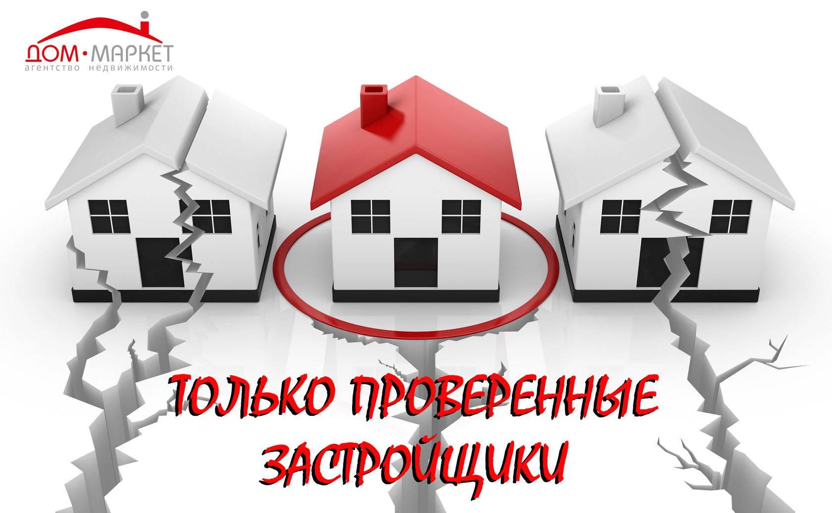 Экономический анализ рыночной стоимости и инвестиционной привлекательности недвижимости