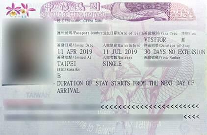 Виза в тайвань для россиян - в каких случаях требуется