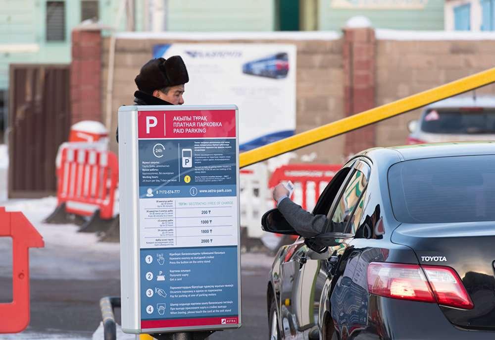 Изменения для водителей в польше в 2021 году