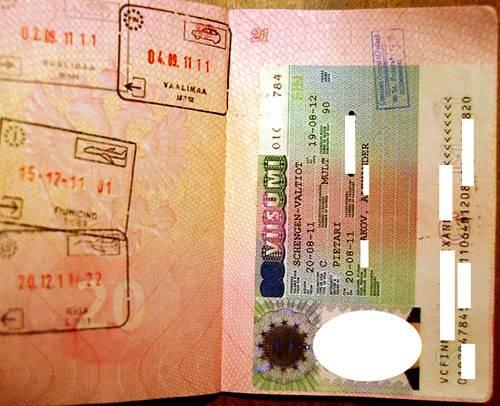 Прокат визы в финляндию на час или на день