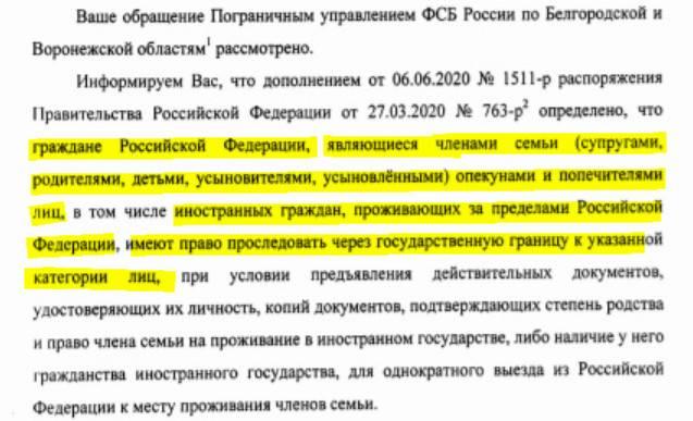 Как происходит пересечение границы рф и казахстана