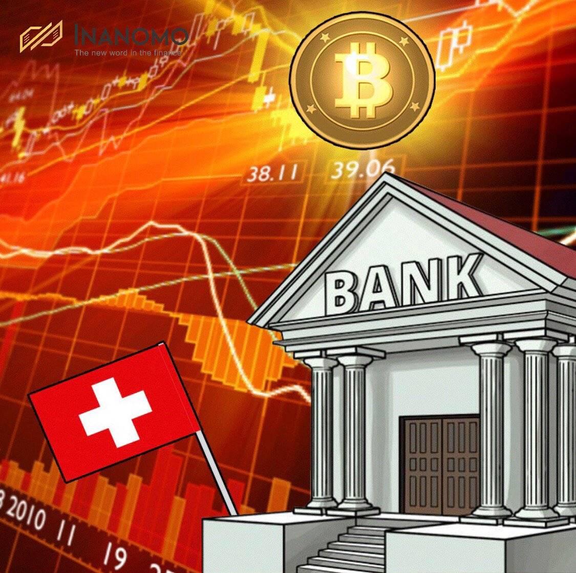 Список банков израиля — википедия. что такое список банков израиля