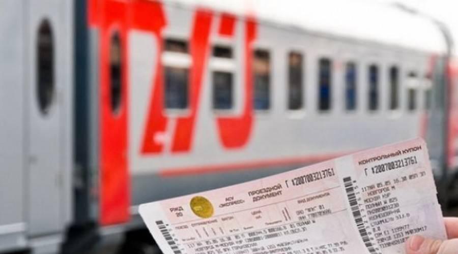 Путешествуем на поездах по европе. тонкости покупки билетов на поезд – блог купибилет