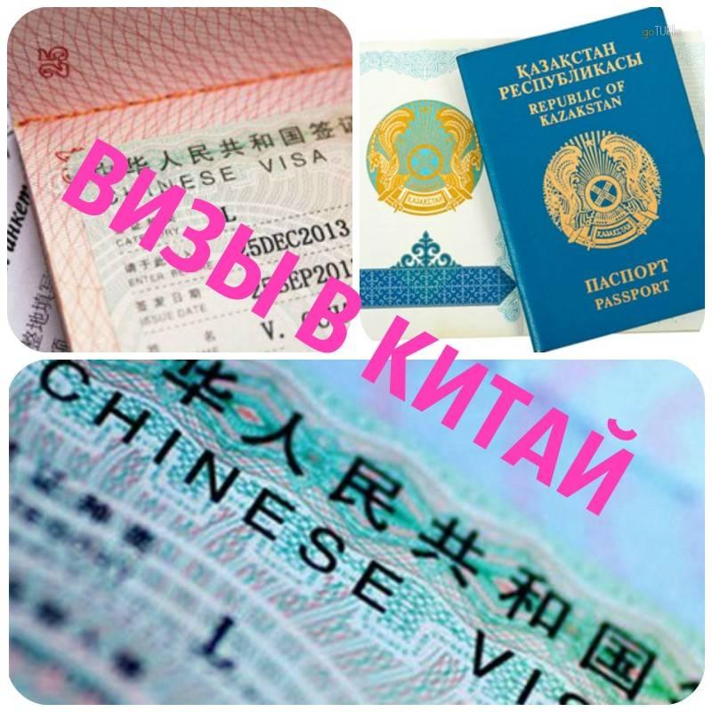 Список безвизовых стран для жителей казахстана в 2021 году — все о визах и эмиграции