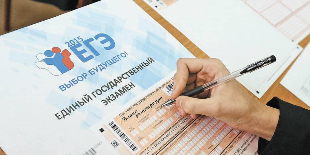 Особенности поиска работы и трудоустройства россиян и граждан стран снг в австрии