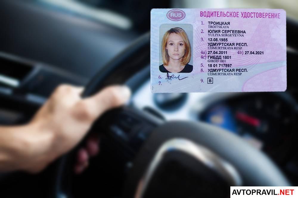 Водительские права в майами, сша. driver license, cdl florida