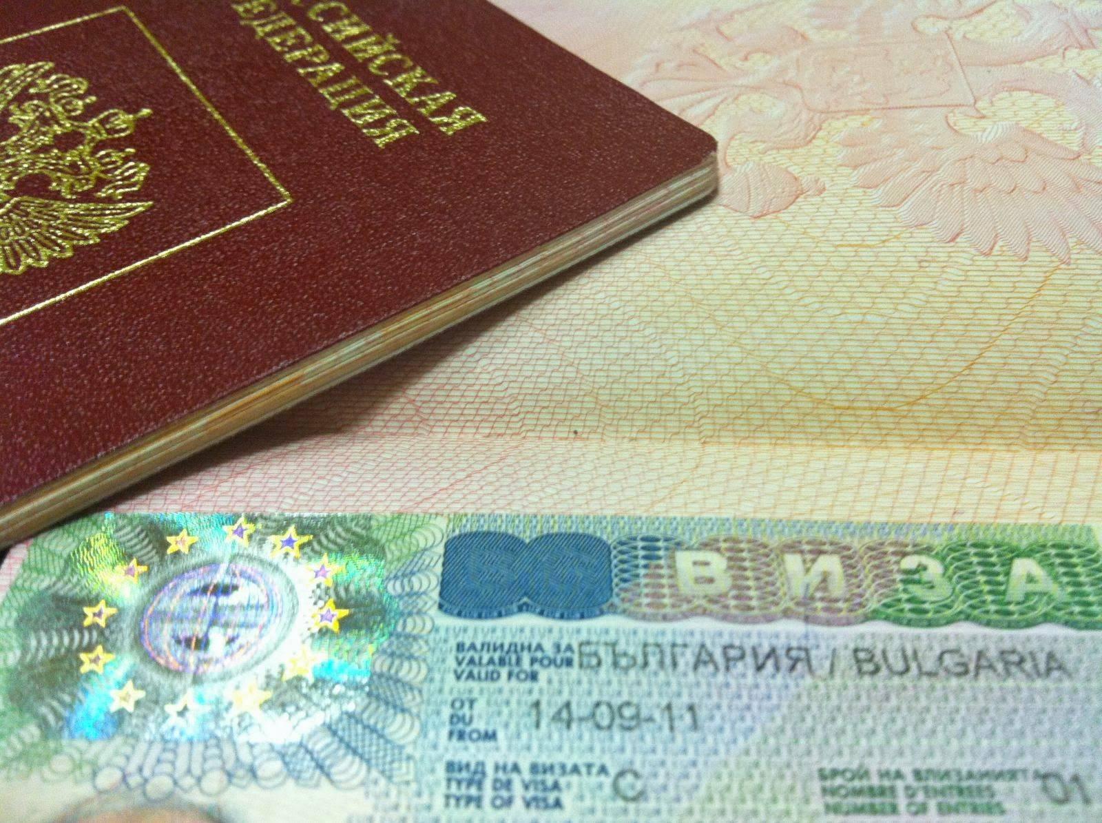 Получение визы в болгарию для россиян в 2021 году самостоятельно: нужнен ли шенген, оформление документов на болгарскую визу, стоимость