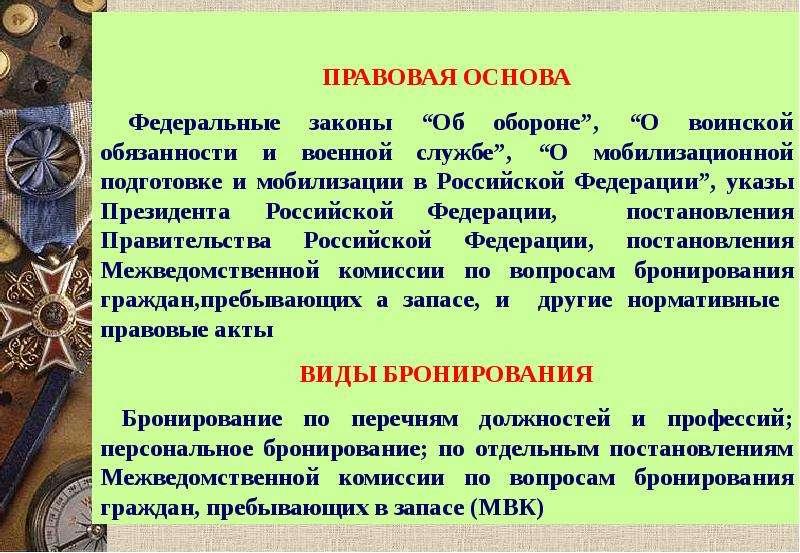 Правила въезда в великобританию для россиян в период пандемии коронавируса covid-19