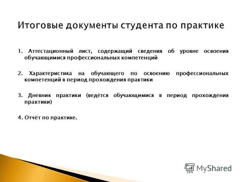 Стажировка в сша - internship in usa | student agency - student agency
