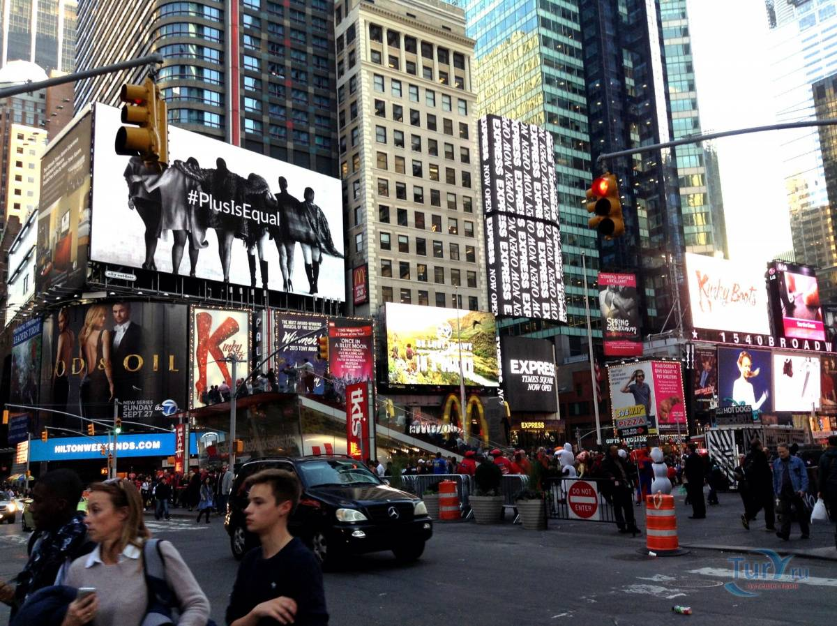 Ищу работу в сша: ищу работу в бруклине в нью-йорке   русская реклама