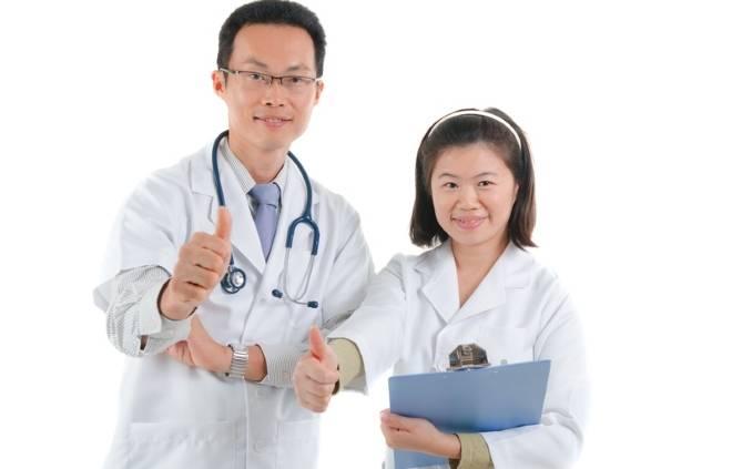 Главная - лечение в китае