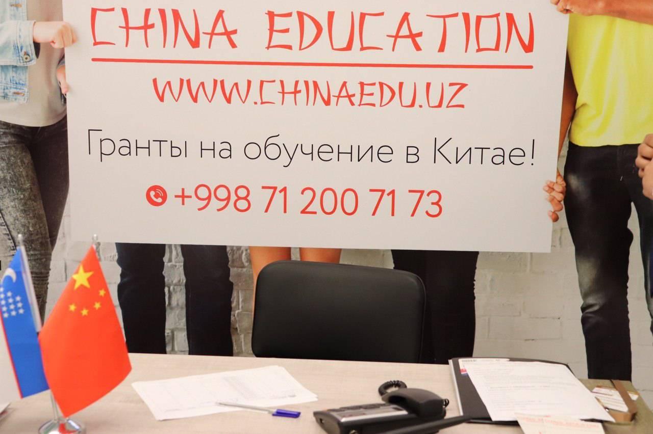 Стоимость обучения в китае. цена учебы в китае от 0 юаней в год