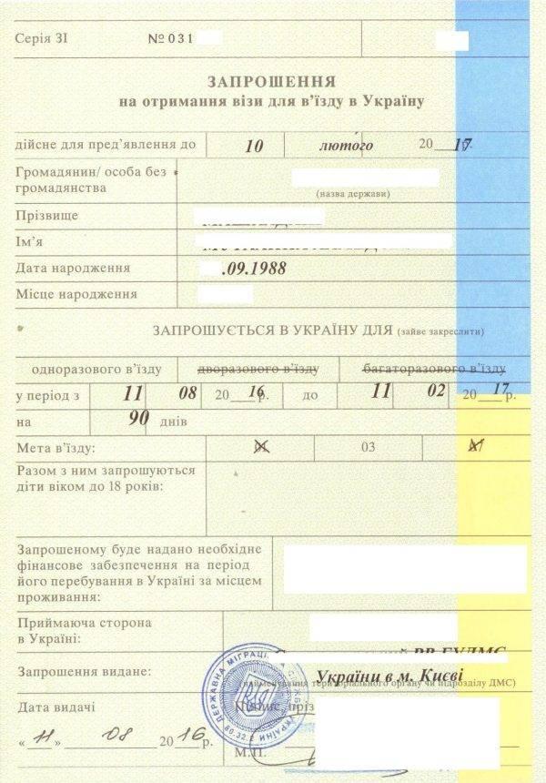 Оформление визы и правила въезда в израиль для россиян в 2021 году