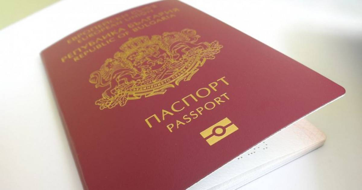Гражданство болгарии: способы получения для россиян