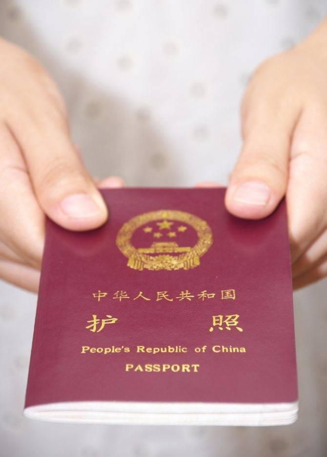 Как получить гражданство рф: условия и порядок получения 2021