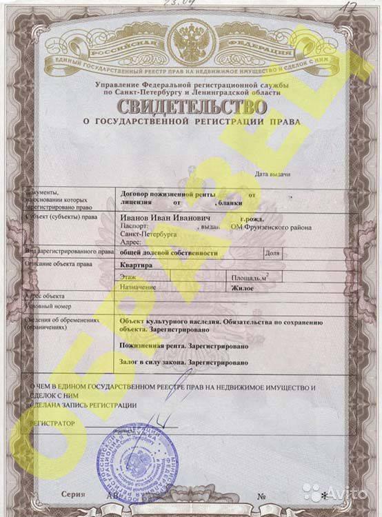 Кредит в польше для украинцев на жилье, новое авто и фирму: проценты, как взять заем на недвижимость, бизнес, а также как получить онлайн?