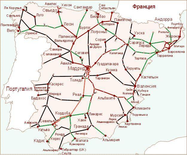 Raileurope – полный гайд о путешествиях на поезде по европе - 2021