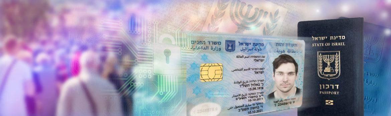 Получение гражданства израиля без проживания в израиле