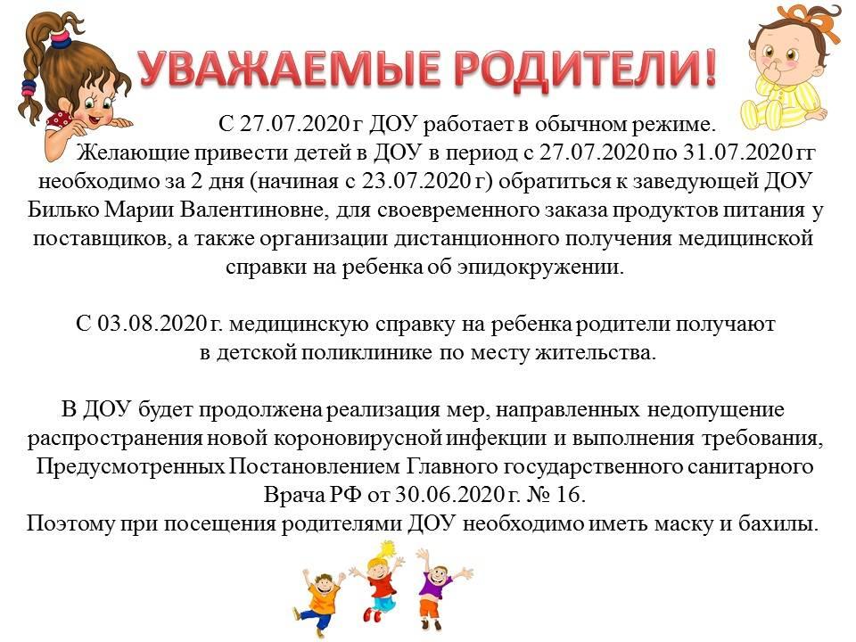 Система образования в испании: факты и особенности обучения для русских