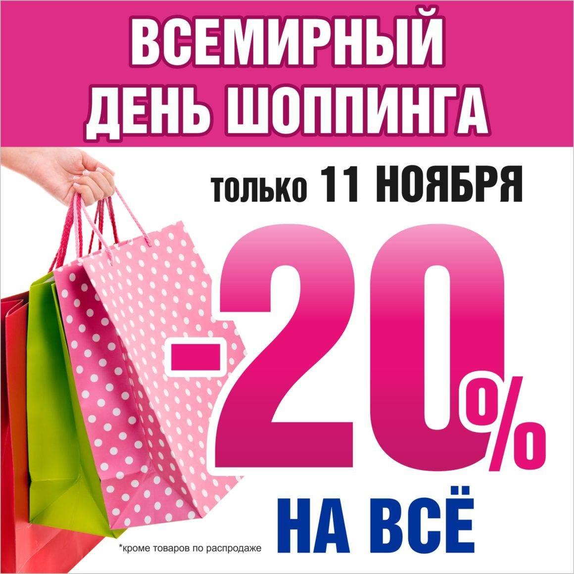 Организация эффективного шоппинга в Берлине