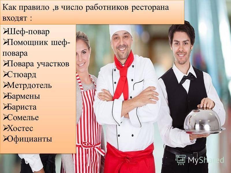 Работа барменом в сша. плюсы и минусы