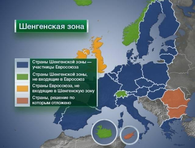Вступление болгарии в шенгенскую зону: состоится ли в 2019 году? 3 причины