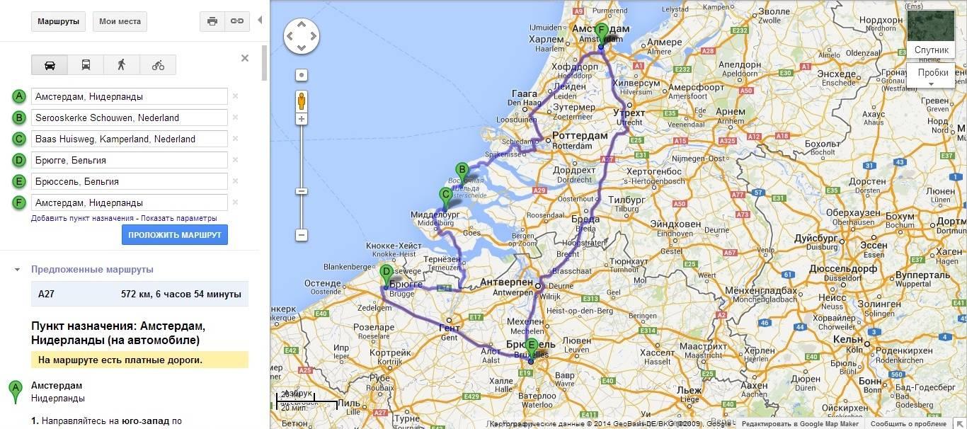 Как добраться из дюссельдорфа в амстердам