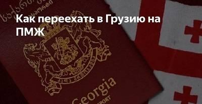 Получение внж в болгарии: что дает, как оформить, какие есть способы, из-за чего могут отказать? нюансы процедуры