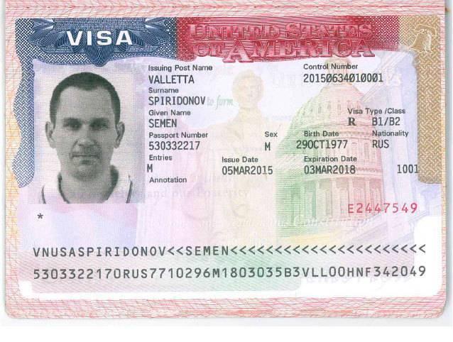Как получить визу в канаду в 2021 году