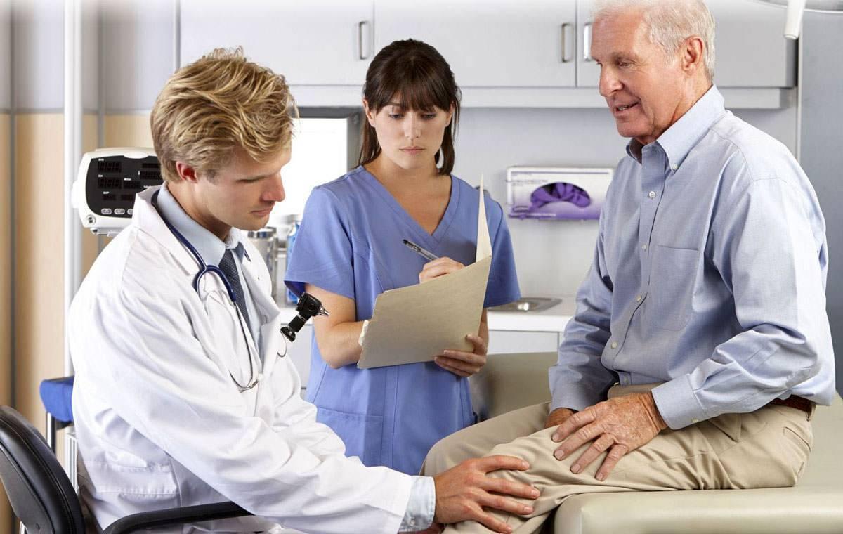 Лечение болезней желудка в Германии