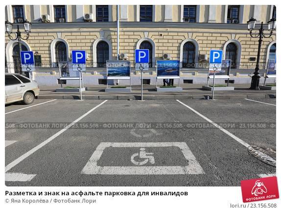 Знак платной парковки в 2020 году - 10 15 20 что значит, москве, дорожный, зона действия, с цифрами