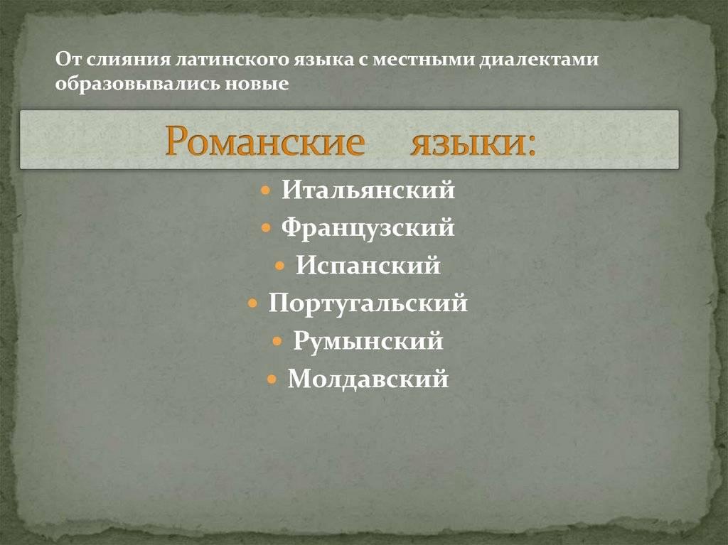 Болгарский язык: особенности и интересные факты