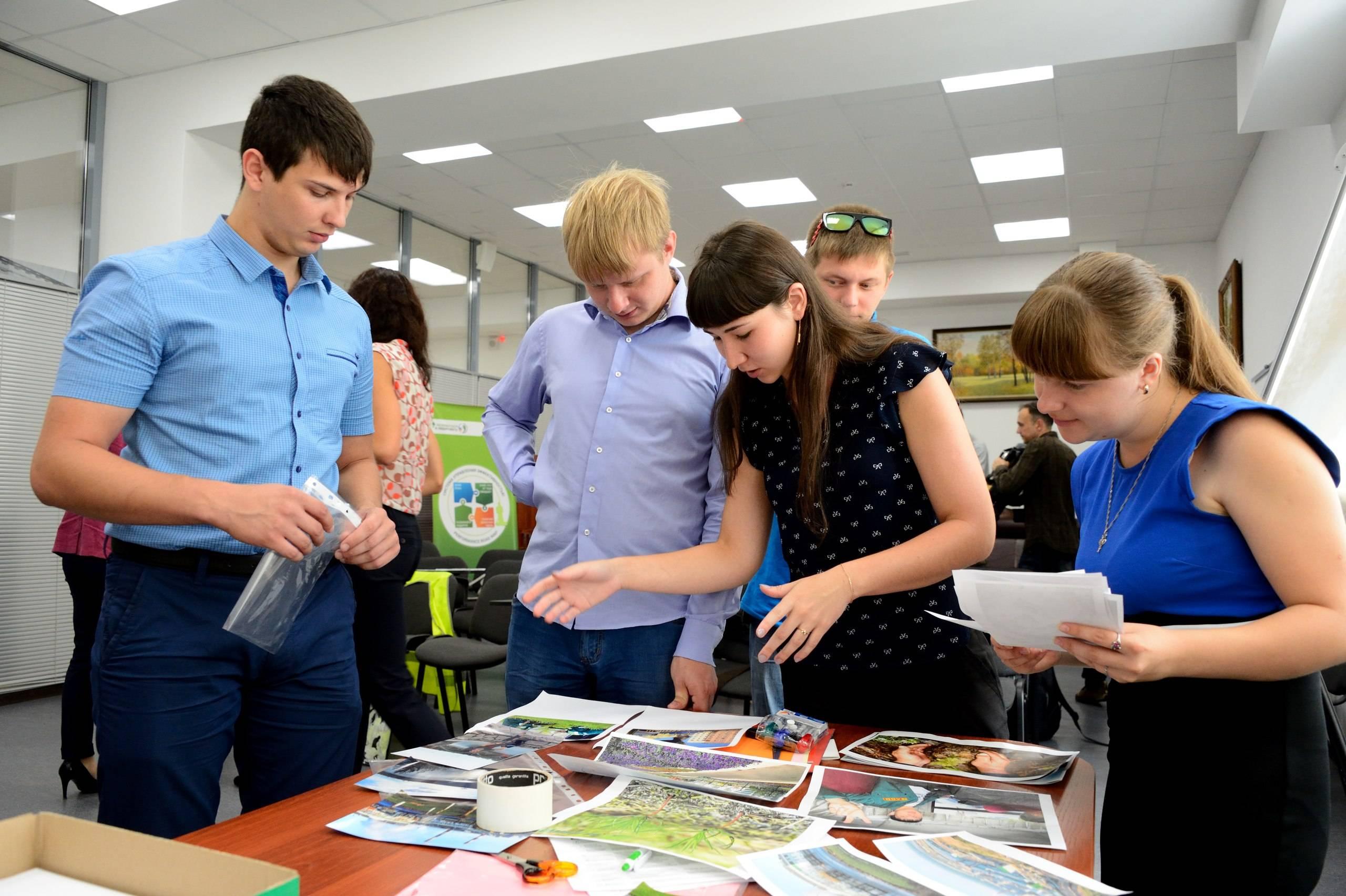 Studyqa — стажировки за рубежом студентов и специалистов, бесплатные и оплачиваемые