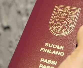 Финское гражданство: вопросы оформления