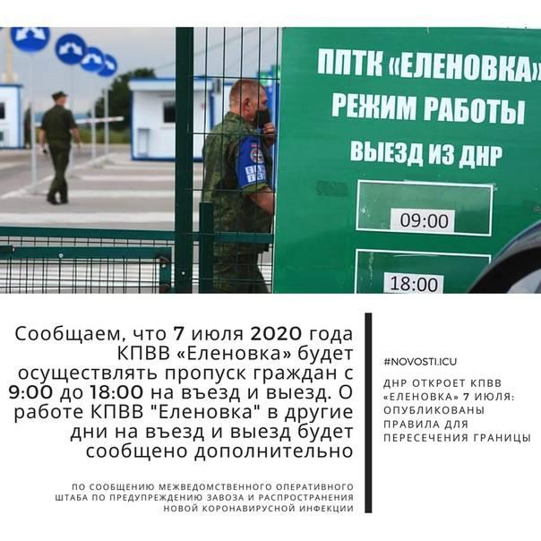 Латвия и россия: общие правила пересечения государственных границ на автомобиле