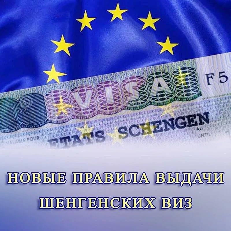 Какие европейские страны открыли свои границы после коронавируса - бизнес-журнал b-mag